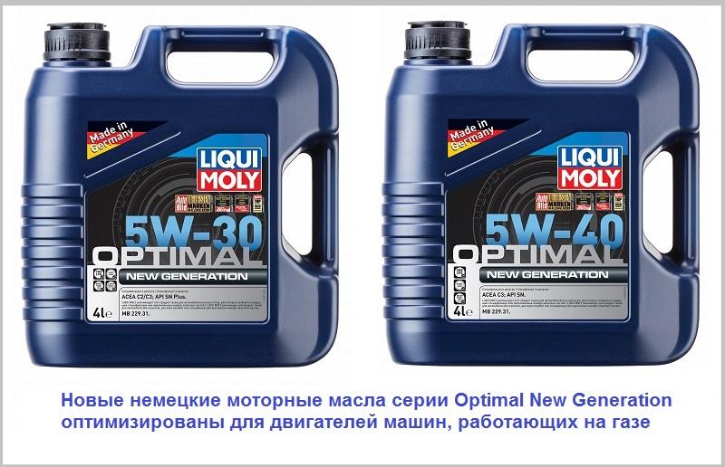 Как, выбирая масло, не угробить двигатель авто, работающий на газе