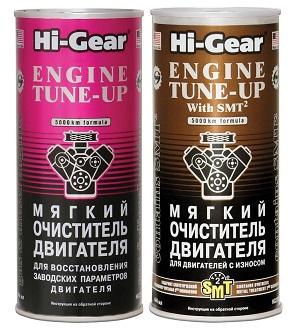 Мягкий очиститель двигателя hi gear инструкция по применению