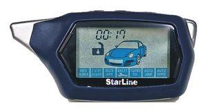 Тест автомобильных противоугонных систем  премиум-класса